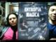 2016-11-10-08_22_43-live_-entropia-magica-2016-youtube